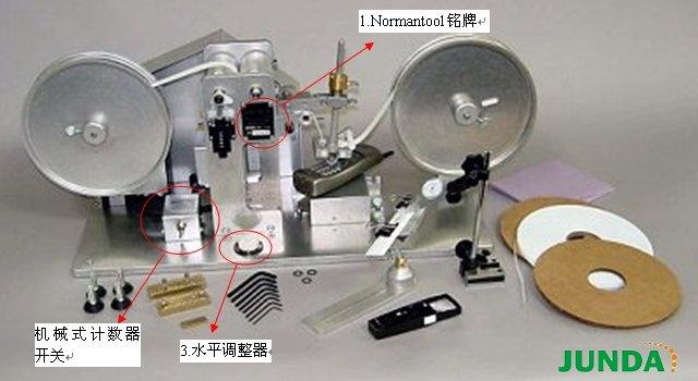 计数器      原装欧姆龙电子式计数器 (cc 型号 ), 原装机械式计数